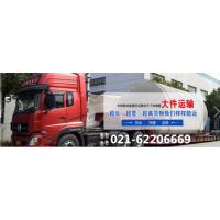 http://himg.china.cn/1/4_27_235696_528_177.jpg