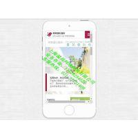 上海微信小程序开发费用怎么收?上海小程序申请需要多少钱?