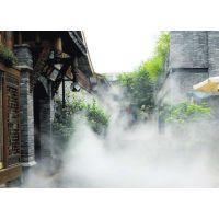 降温设备有哪些 喷雾降温设备价格 高压喷雾降温系统