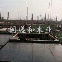 丹东建筑模板
