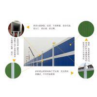pvc草地塑钢护栏网,厂家直销【量大优惠】批发定制。