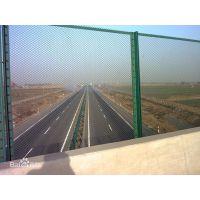 桥梁防护网 公路防眩网 监狱隔离网 车间围栏 防抛网