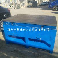 深圳锦盛钳工飞模台,铸铁FIT模工作台,模具车间铸铁修模台厂家