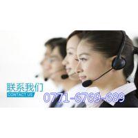 南宁大金空调售后服务电话㊣全国联网