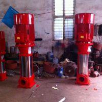 立式多级稳压泵XBD4.8/0.56-25GDL*4 喷淋泵 消火栓泵 消防泵