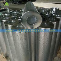 加工定制不锈钢过滤网筒冲孔滤筒油水分离过滤网管双层滤管支持来图定制