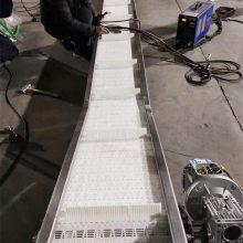 求购塑料链板输送机 乾德定制塑料链板提升输送机流水线