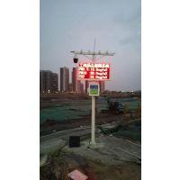案例报道:深圳市坪山新区工地PM2.5 PM10噪声在线监测系统 厂家奥斯恩
