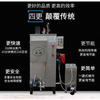 旭恩全自动蒸发量50kg/h燃油锅炉/燃油蒸汽发生器