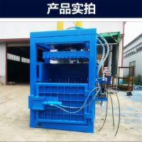 废纸打包机 10吨液压打包机 塑料瓶子压包机 启航金属压块机销售