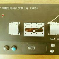 潍坊华纤光电科技有限公司