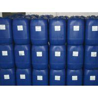 循环水系统环保杀菌灭藻剂 工业除藻剂 景观水池青苔清除剂