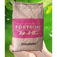 辽宁供应日本宝理PPS DURAFIDE 1130A1 GF30%玻纤高抗冲聚苯硫醚1130T6