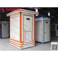 移动环保厕所移动公厕定制厂家直销景区公共场所移动厕所
