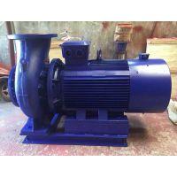供应ISW40-250离心泵,卧式管道加压泵,ISW管道泵厂家,卧式离心泵