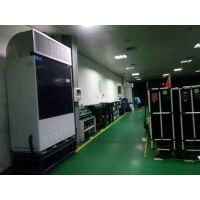 特大型工业除湿机百奥CF50KT 订制机 智能全自动抽湿机 一件代发
