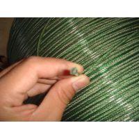 龙岗灯具专用304不锈钢包胶钢丝绳,最小直径包胶钢丝绳,钢丝绳配件