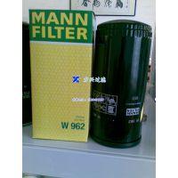 W962曼牌 螺杆式空气压缩机油滤芯 油过滤器芯 油格 AO0901 WD930