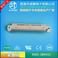 欧式插座 间距2.54MM 9001-38441C00A 2*44PIN 2排44P 244弯孔