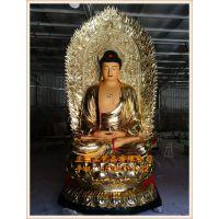 3米贴金三宝佛 彩绘树脂三宝佛厂家 正圆佛教佛像