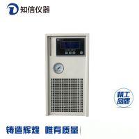 知信仪器冷却液低温循环机封闭式实验室激光冷水机ZX-LSJ-600DC