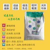 破壁酵母粉  啤酒酵母衍生物    诱食剂  饲料添加剂