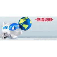http://himg.china.cn/1/4_280_1050767_573_240.jpg
