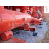 供应设备基础灌浆料 微膨胀 无收缩灌浆料多少钱
