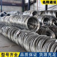 热镀锌钢丝现货供应 葡萄架猕猴桃镀锌钢丝 低碳钢丝 厂家直销