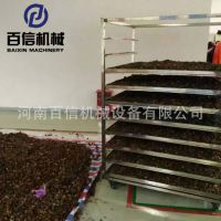 油茶籽仁烘干机 空气能油茶青果干燥设备 智能控温油茶籽烘干机