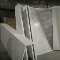 汽车4S店展厅冲孔镀锌钢板金属天花产品类别
