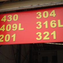 佛山供应304一级太钢DQ不锈钢板1.0*1220*2440