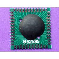小礼品显示驱动IC 1621