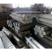 7005高强度航空铝棒 6082国标铝管 规格齐全