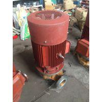 厂家销售XBD16/25-SLH喷淋泵产品,消火栓泵供应,消防泵供应