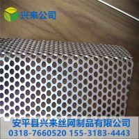 建筑防护冲孔板 煤厂冲孔板 保温隔音板