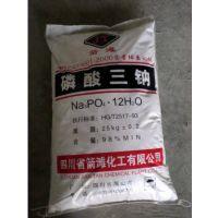 热销箭滩磷酸三钠工业级厂家
