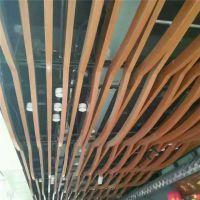 复古地中海风格客厅走廊造形木纹铝方通