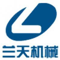 东莞市兰天机械实业有限公司