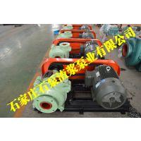 3pn泥浆泵轴承是多大_推荐石泵渣浆泵业