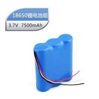 锂电池动力电池厂家批发车用锂电池组18650 单体2400mAh电动车电池