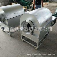 北京电加热炒货机 炒花生机 商用型翻炒机设备 碳加热炒货机