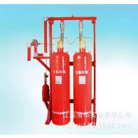 管网七氟丙烷灭火系统|清华自动灭火装置|气体厂家|消防设备