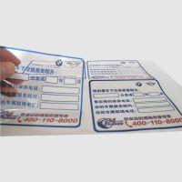 静电膜标签定制 PVC静电膜不干胶贴纸印刷 汽车玻璃表面透明标签