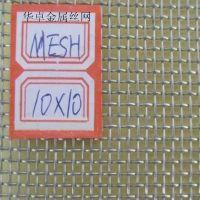 耐高温GB/T1220-1992标准316L不锈钢网 GF2w0.15/0.10方孔网