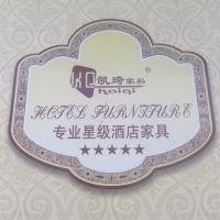 宁津县双山木业有限公司