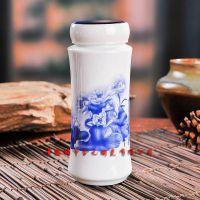 年终福利礼品陶瓷保温杯定制厂家