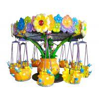 【2016年最新款设备花园秋千转移密封蝴蝶转转椅儿童游玩设备