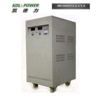 昆明100V600A大功率线性直流稳压电源价格 成都军工级线性电源厂家-凯德力KWS100600