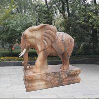 石雕大象晚霞红门口镇宅风水招财象摆件一对曲阳万洋雕刻厂家定做